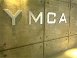 Luk Yeung YMCA Dojo 綠楊YMCA道場